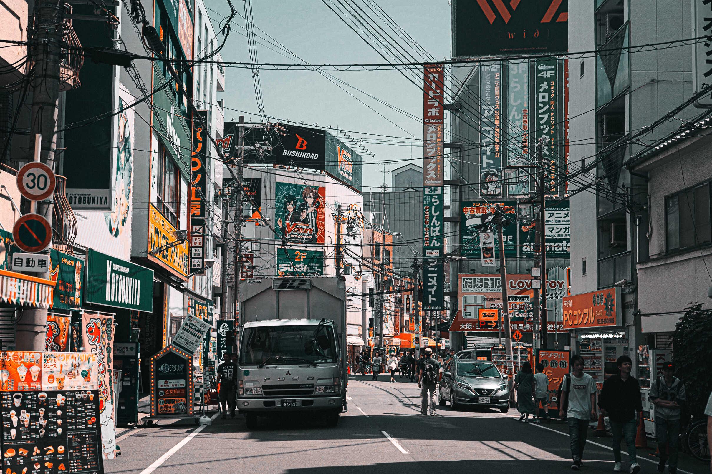 Japan-Osaka-streets