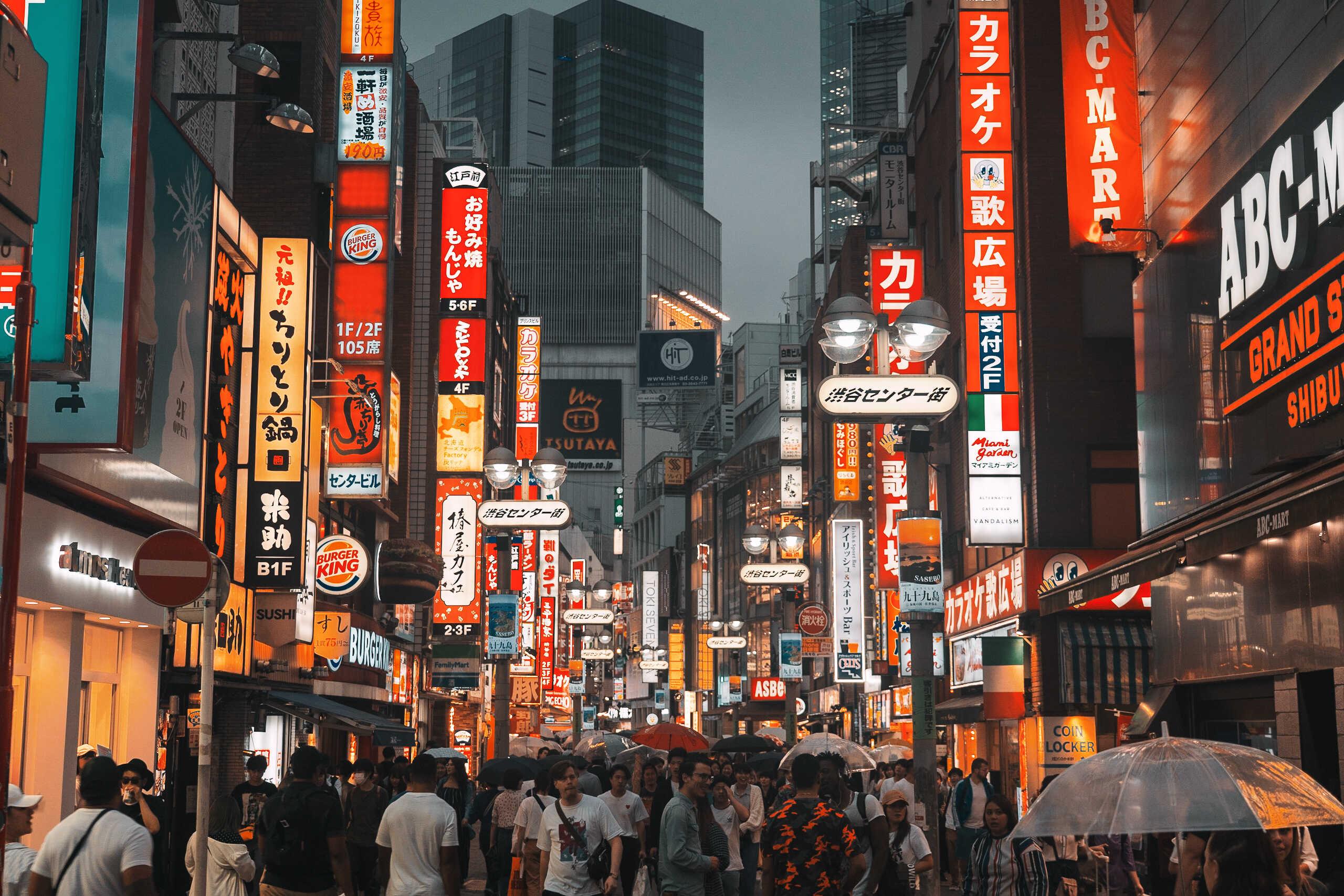 Japan-Tokyo-streets