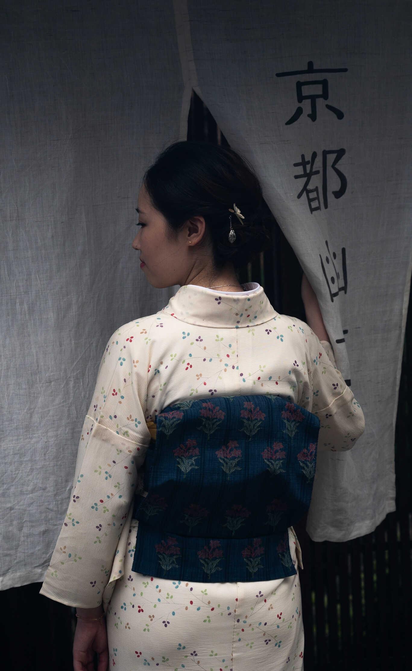 Kyoto-Japan-lady