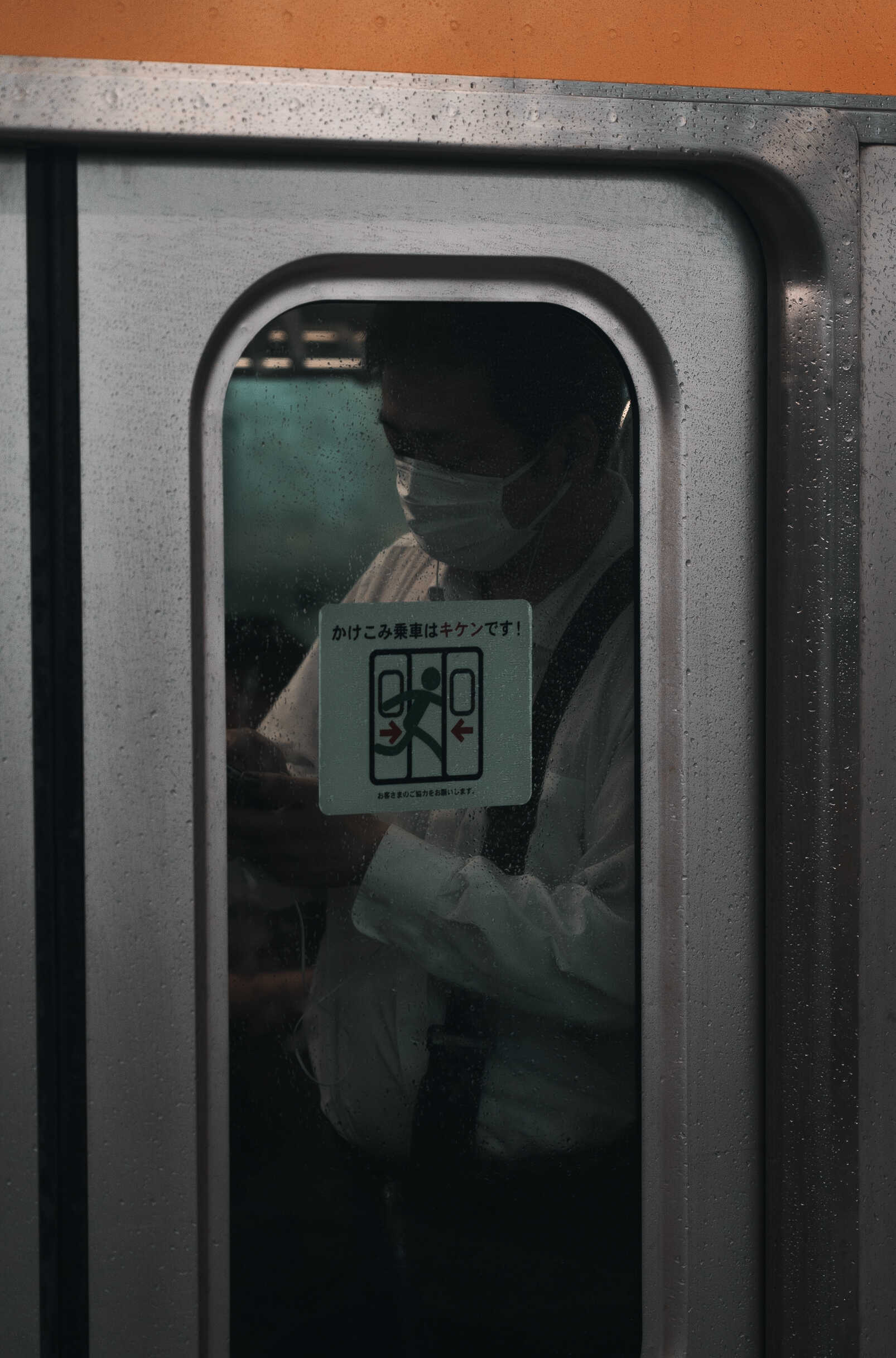 japan-train-street-photography